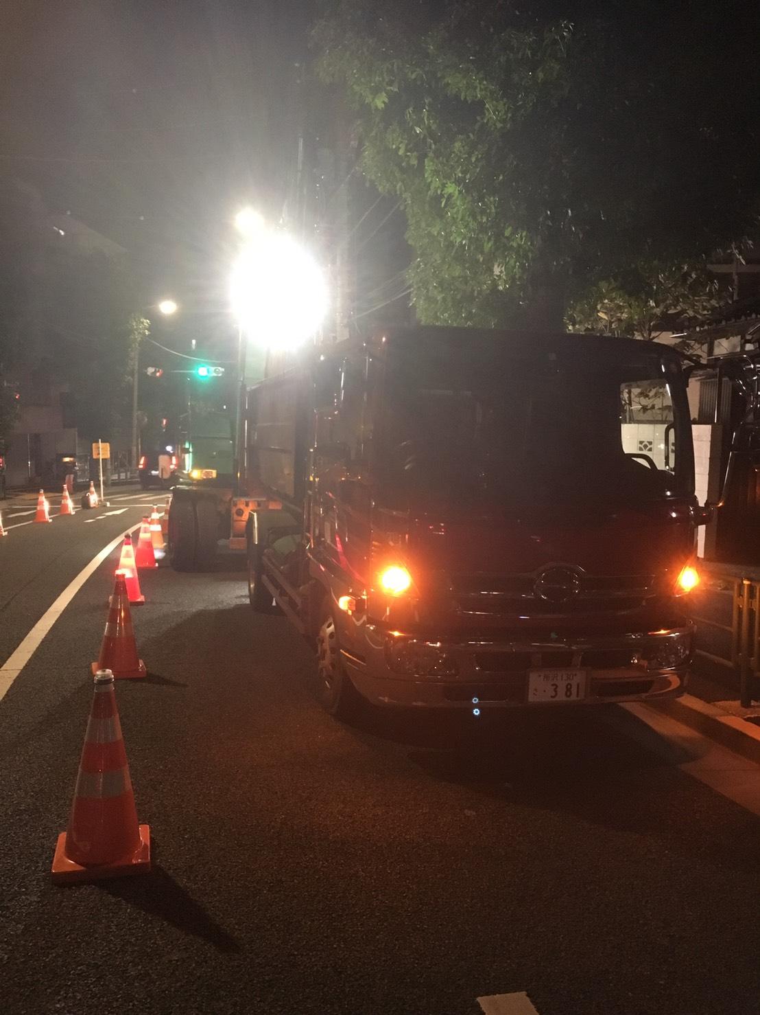 【産業廃棄物の収集運搬】コンクリートくずの収集運搬を東京都目黒区にて行った事例を紹介します。