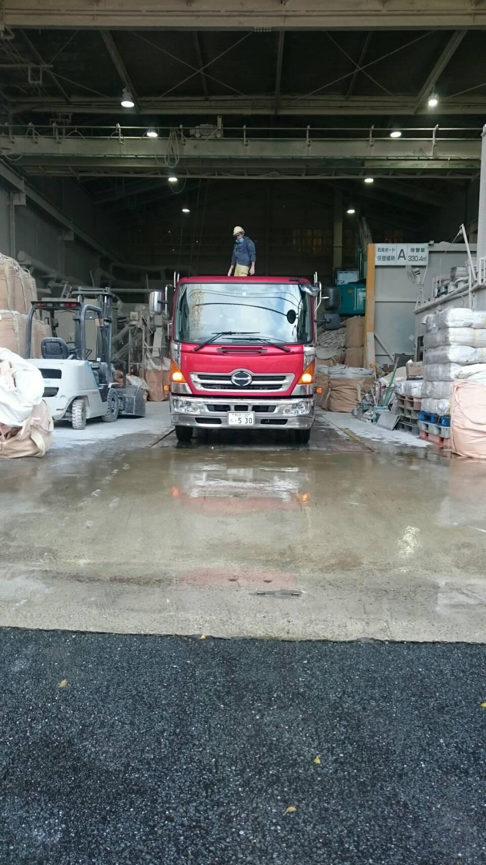【産業廃棄物の搬入】石膏ボードの搬入を行った事例を紹介します。