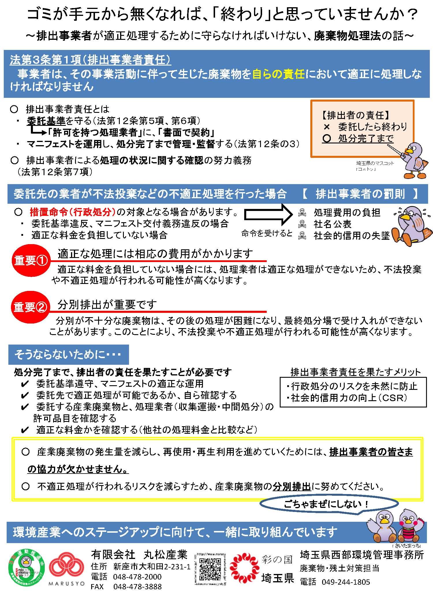 paper_20200122_02_1
