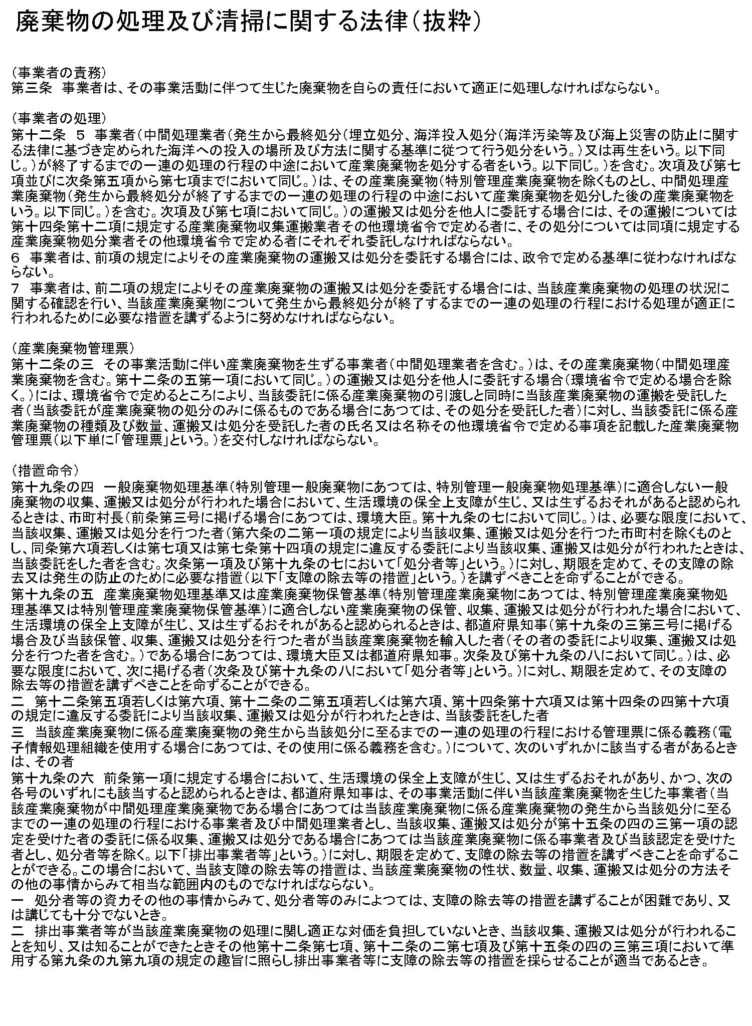 paper_20200122_02_2