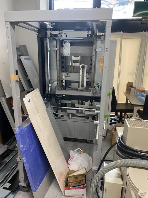 【産業廃棄物の回収処理】分析業者の機械廃棄を工場にて行った事例を紹介します。