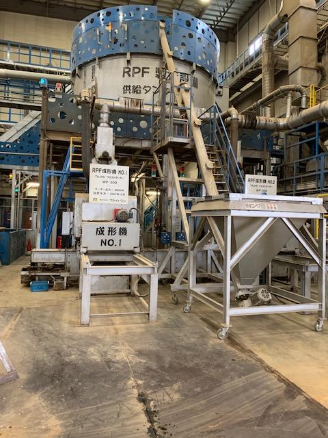 【産業廃棄物の回収処理】たたみを固形燃料に再生している事例を紹介します。