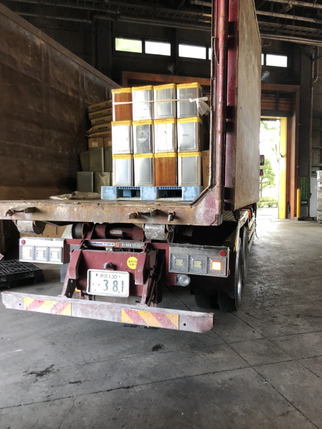【産業廃棄物の回収】食品工場の動植物性残さの廃棄請負いを行った事例を紹介します。