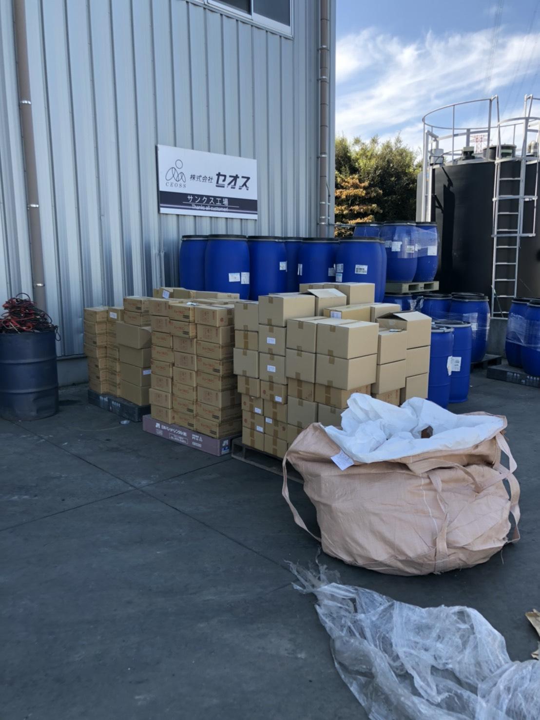 【産業廃棄物の回収】栄養食品の混練処理を行った事例を紹介します。