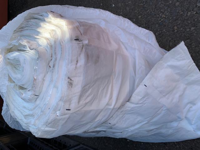 【産業廃棄物の処理】カイロ製造工場から出るカイロの切れ端  焼却処理を行った事例を紹介します。