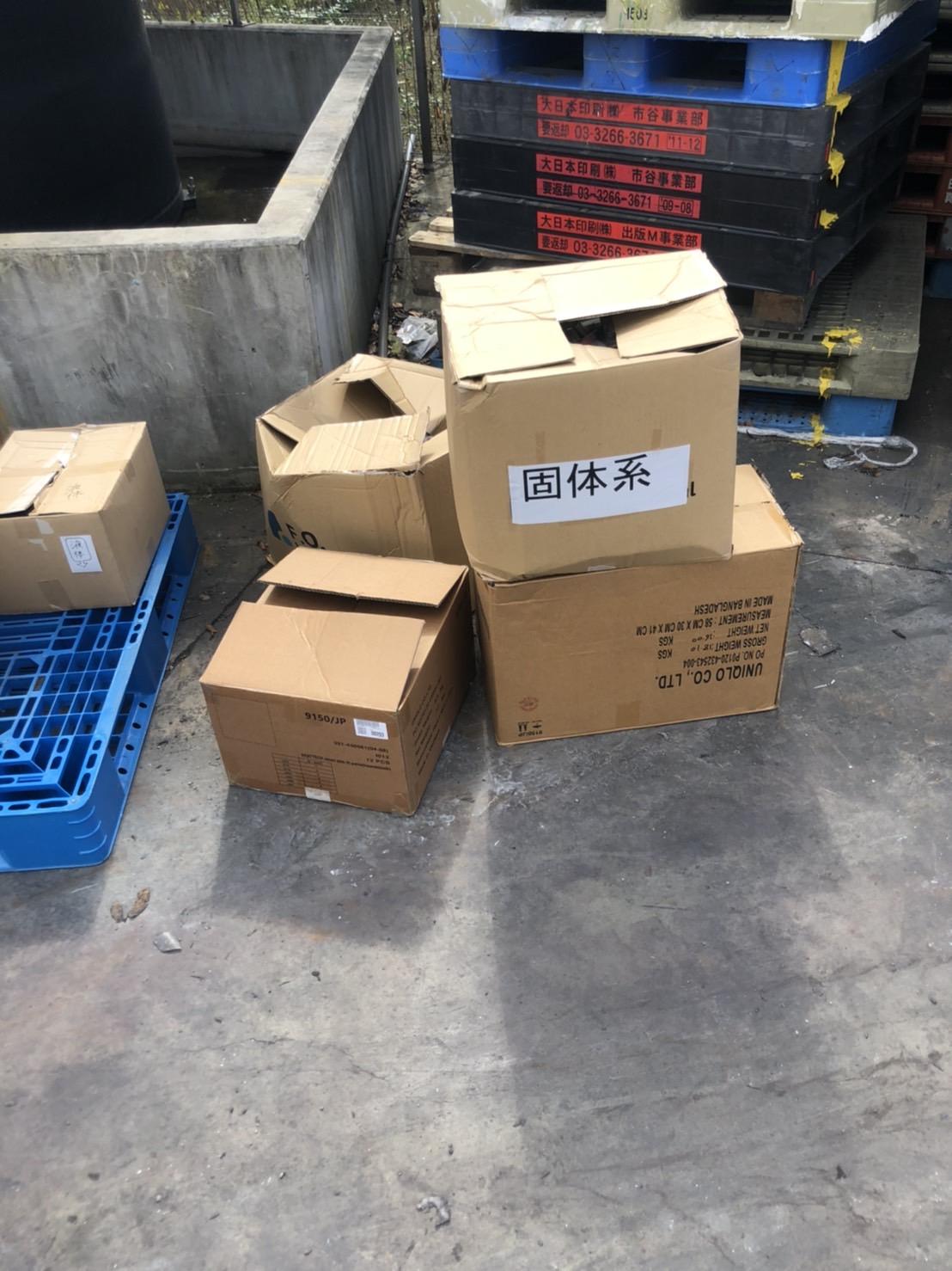 【産業廃棄物の処理】某百貨店の化粧品廃棄処理を行った事例を紹介します。