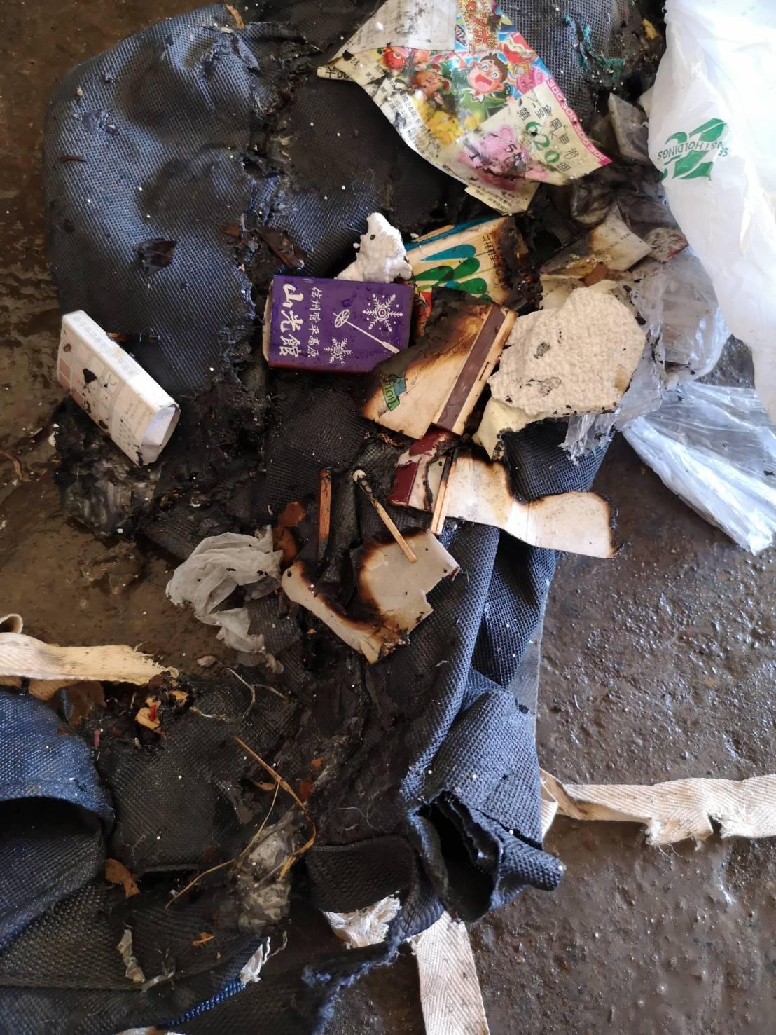 【産業廃棄物の処理】産業廃棄物の処理をした事例を紹介します。