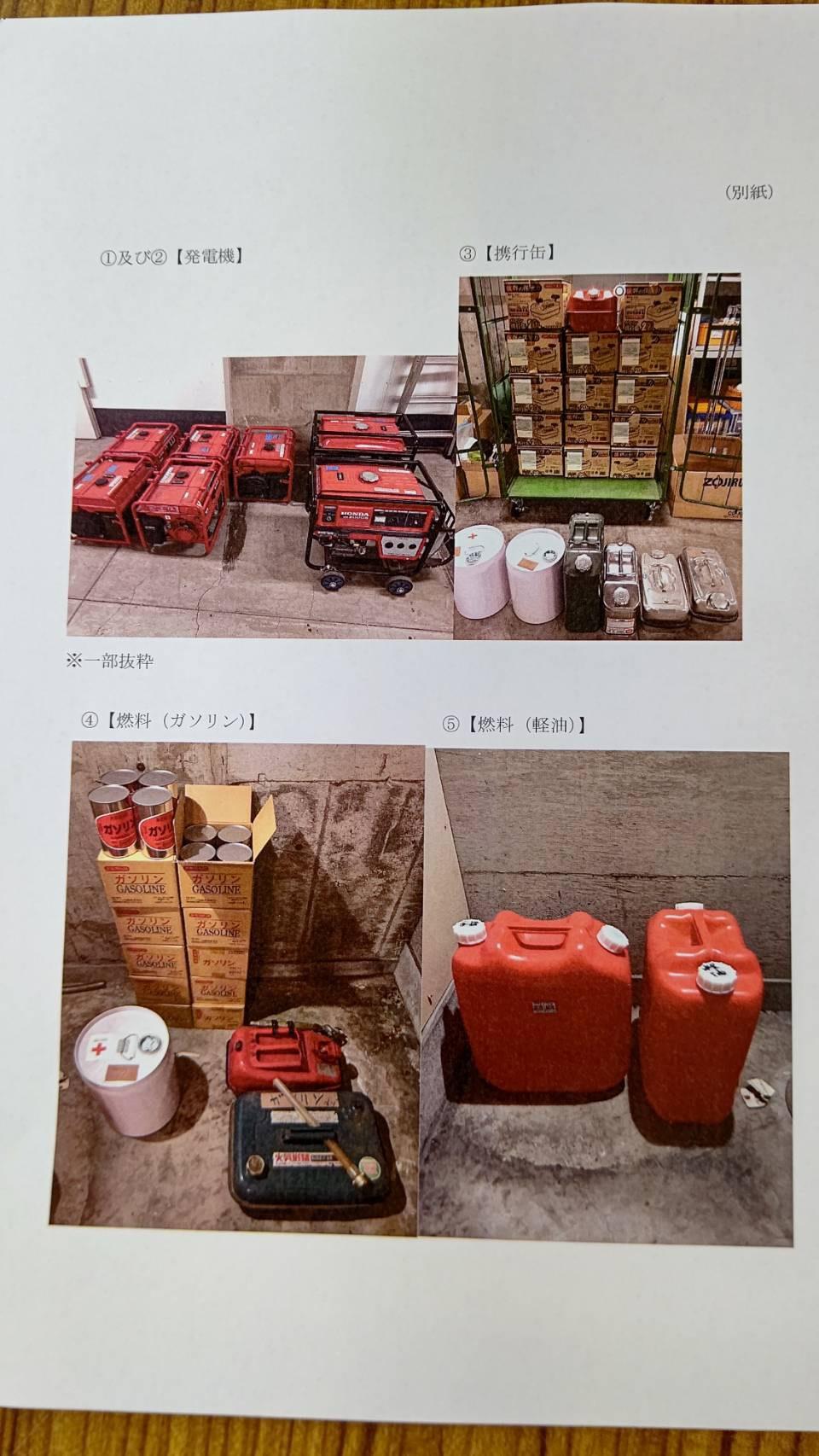 【産業廃棄物の処理】特別管理廃棄物廃油の処理事例(神奈川県川崎市)を紹介します。